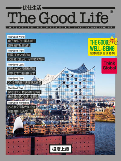 The Good Life en Chine